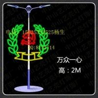 亮化灯具_供应led春节造型灯亮化灯具|街道跨|led路灯杆