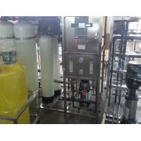 纯水处理设备、高纯水设备、反渗透设备