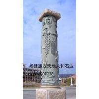 石龙柱,青石龙柱,文化柱