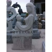 校园雕塑,人物雕塑,抽象雕塑