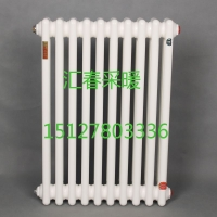钢制柱型暖气片散热器煤改电钢制散热器钢三柱暖气片工程散热器