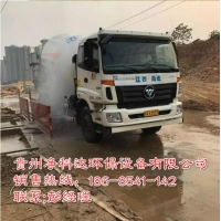 贵阳工地车辆洗车平台