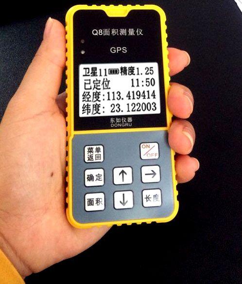 高精度gps测亩仪 农机作业面积测量仪