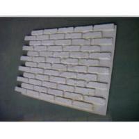 PU白色文化砖背景砖