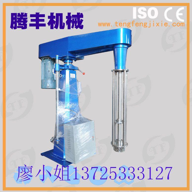 调速乳化机 高速乳化机 均质乳化机