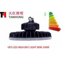天红照明150W UFO LED工矿灯