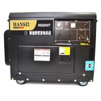 房车专用发电机组|柴油静音发电机组|5KW全自动发电机