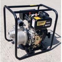 2寸便携式水泵2寸柴油机水泵