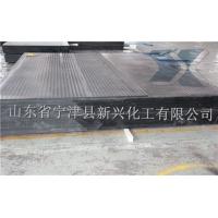 防核輻射聚乙烯板   含硼屏蔽中子板