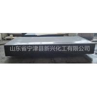 医院专用防核辐射屏蔽材料含硼聚乙烯板