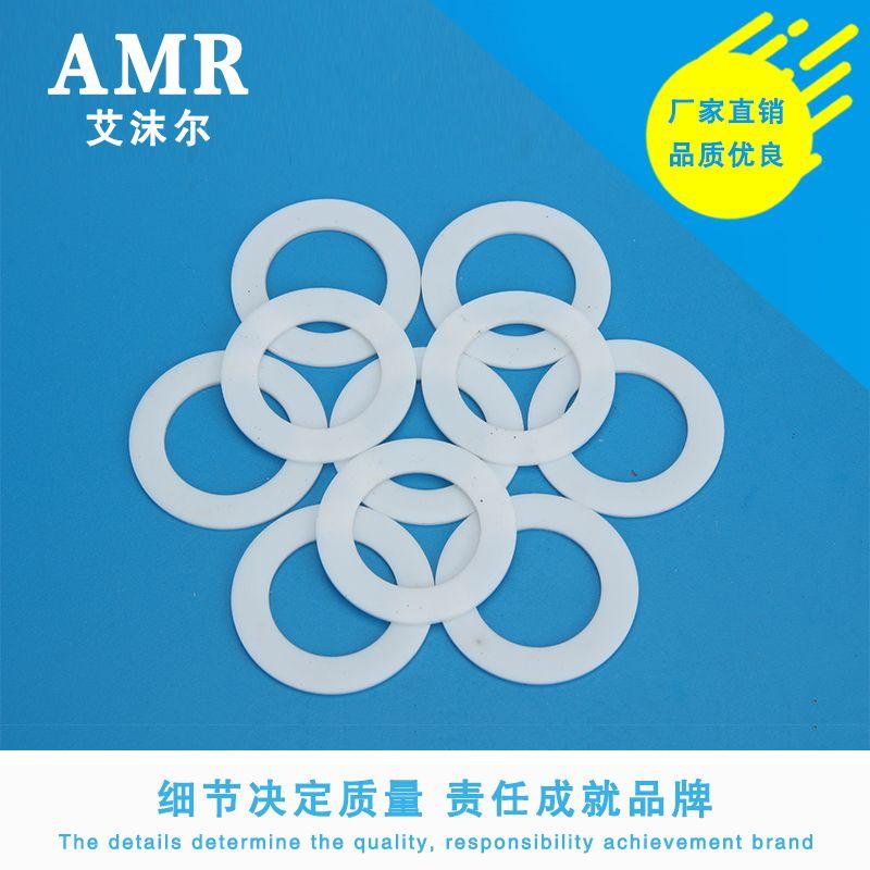 艾沫尔 聚乙烯四氟垫片 耐腐蚀 化工制药专用规格齐全