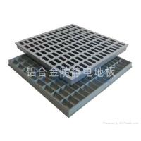 铝合金通风板防静电地板AT-TFB