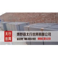 高空作业平台钢格板踏步平台板