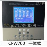 SAJN自动化控制系统,三井变频恒压供水供水器 恒压供水PL