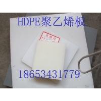 优质进口料增强聚乙烯板