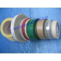 四维鹿头胶带防焊金线钻孔固定喷锡电镀LED灌封抗UV光带装