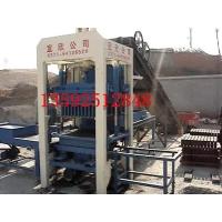 供应乌鲁木齐钢渣砖机/免烧砖机/便道砖机设备