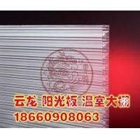 山东烟台3毫米4毫米透明色湖蓝茶色耐力板生产厂家
