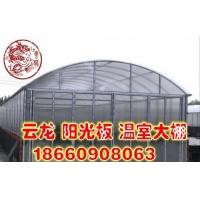 山东温室大棚 专业材料生产 可定做提供技术