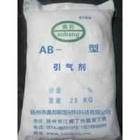AB-Y混凝土引气剂
