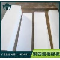 优质聚四氟乙烯板 耐酸碱 抗腐蚀四氟板 尺寸可定制