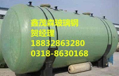 玻璃钢耐酸储罐江苏玻璃钢耐酸储玻璃钢耐酸储罐