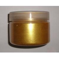 供应佛教用品神香用金色珠光粉 神香用黄金粉