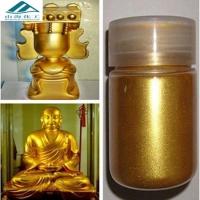 闪光国产黄金粉|金色珠光粉