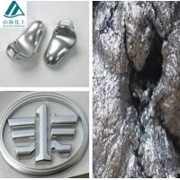 供应闪亮铝银浆|油漆用铝银浆