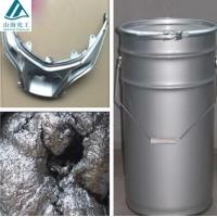 供应浮型铝银浆|非浮型铝银浆