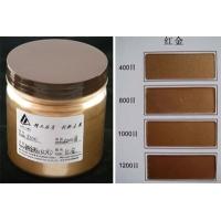 供应铁艺喷涂用铜金粉|超闪超亮铜金粉