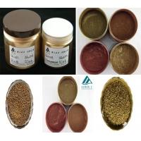 胶印油墨用铜金粉|闪亮铜金粉