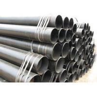 房地产建筑钢材-直缝双面焊缝圆管