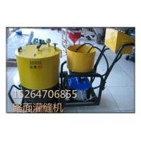 JY-60路面灌缝机,济宁路面灌缝机价格