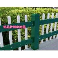 武汉围墙护栏|组装式围墙护栏