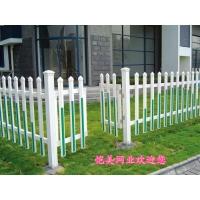 武汉PVC护栏 花园 草坪护栏