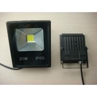 供应沈阳LED投光灯