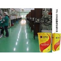 石家庄环氧地坪漆公司汤谱TPU-3096防静电环氧平涂