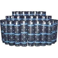 APP塑性体改性沥青防水材料