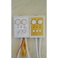 韩国双温双控静音温控器