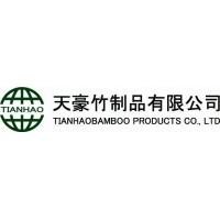 東莞市天豪竹木制品有限公司