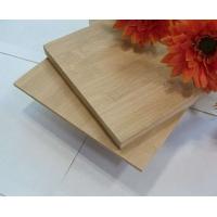 竹木板材,竹材材料板,竹子饰面板,竹板,台面竹板
