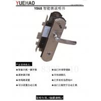玥豪蓝牙手机锁指纹电子智能锁遥控密码锁大门防盗锁