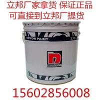 厂家直销 立邦QC-631丙烯酸外墙面涂 立邦工程涂料