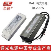 DALI电源 DALI协议调光电源10-200W