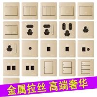 巨腾铝合金拉丝面板墙壁暗装二三插五孔16A轻点双控开关插座