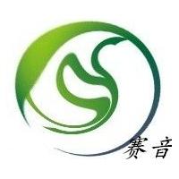 广州市赛音声学工程有限公司