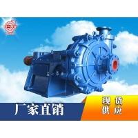HH高扬程渣浆泵 杂质泵 渣浆泵配件