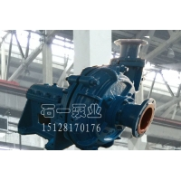 渣浆泵 ZJ渣浆泵 杂质泵 抽沙泵