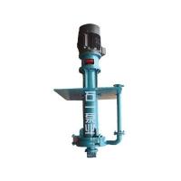 ZJL型渣浆泵 液下立式渣浆泵